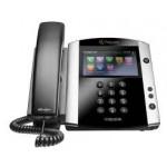 SKYPE FOR BUSINESS VVX 601